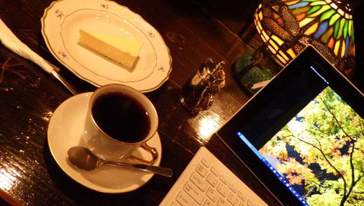 cofee.jpg