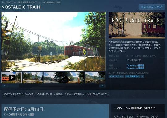 n_train.jpg