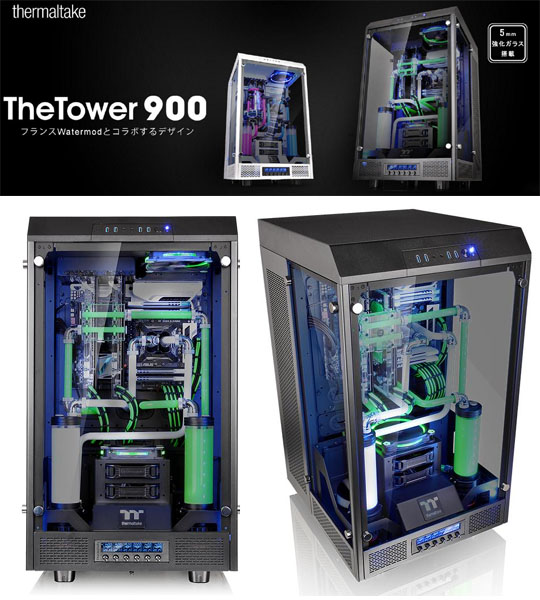 the_tower_900.jpg