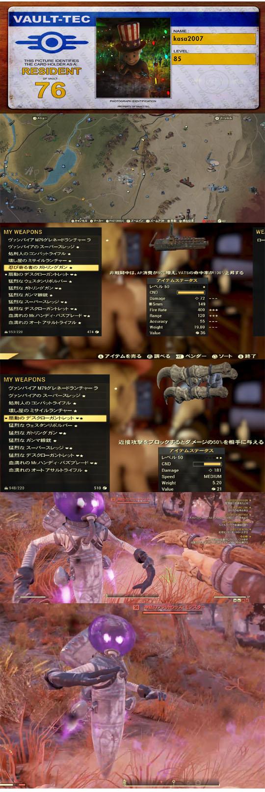 onepan_lv85.jpg