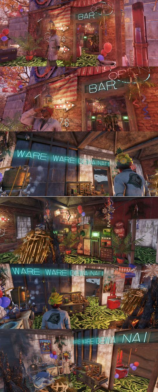 wareware004.jpg